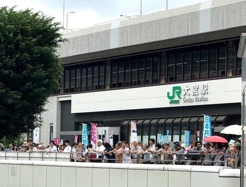 大宮駅前演説会3 (2).jpg