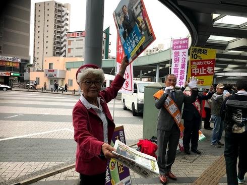 岳早朝駅宣05141.jpg