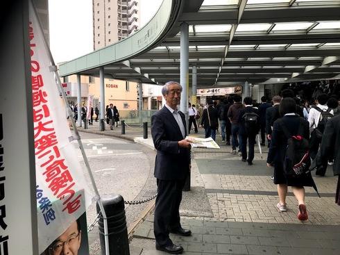 岳早朝駅宣051410.jpg