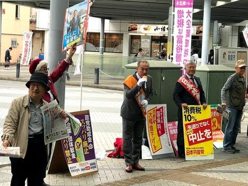 岳早朝駅宣051412.jpg