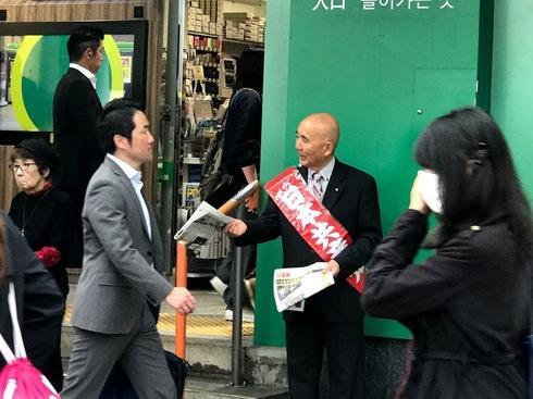 岳早朝駅宣05143.jpg