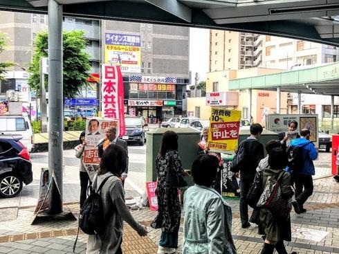 岳駅頭14.jpg