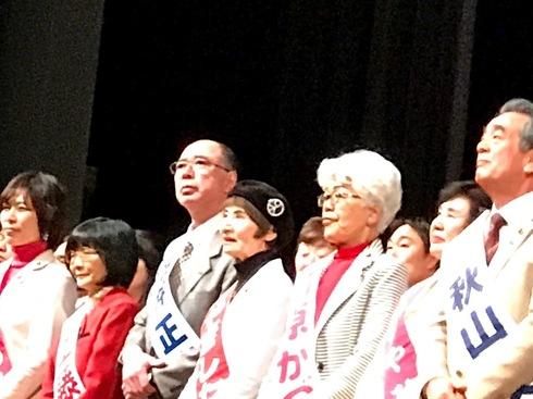 0112新春決起集会8.jpg