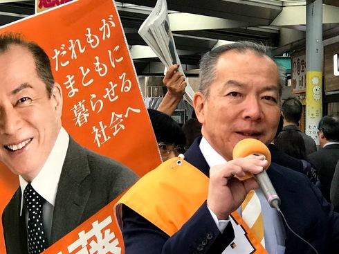 1113朝霞駅宣1.jpg