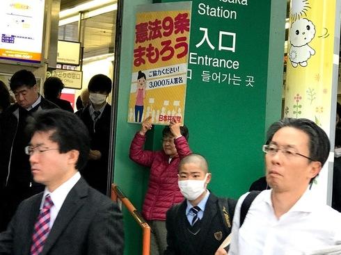 1113朝霞駅宣5.jpg