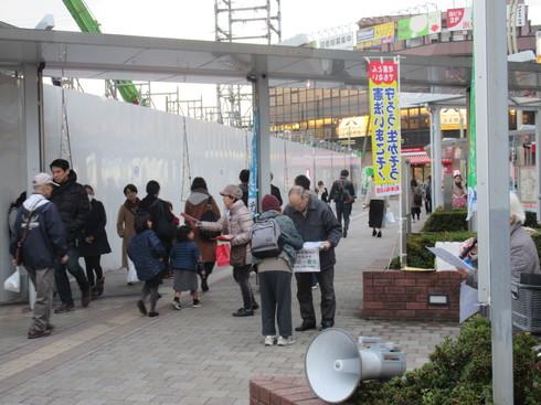 1208駅宣伝.JPG