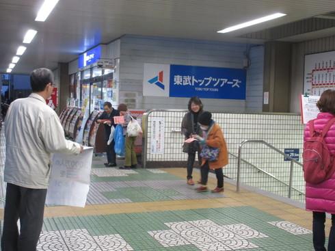 1208駅宣伝1.JPG