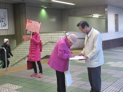 1208駅宣伝3.JPG