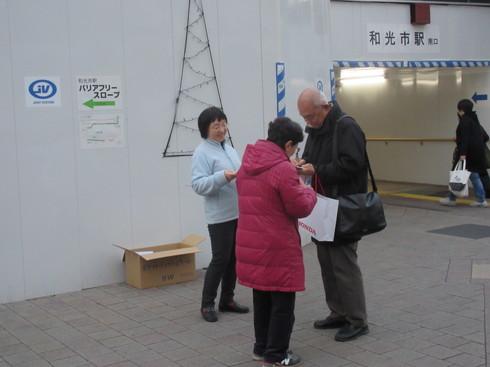 1208駅宣伝6.JPG