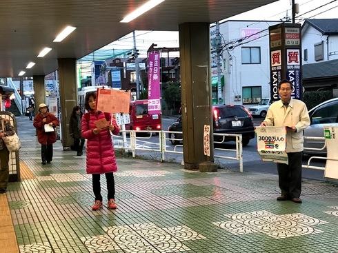 1208駅宣伝7.JPG