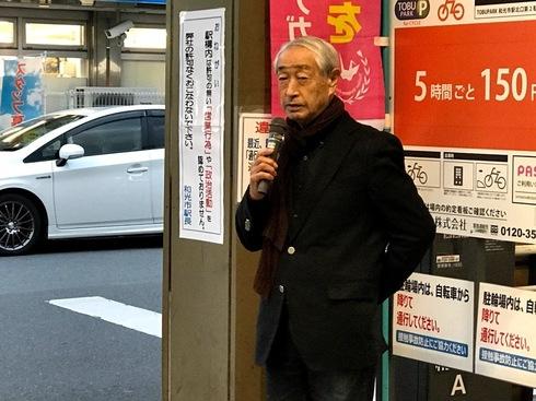 1208駅宣伝8.JPG