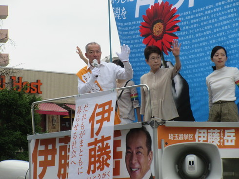16岳カー辻.JPG