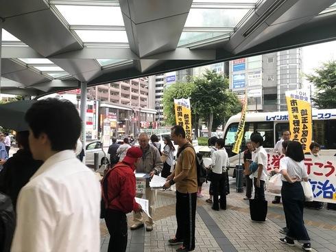 4区宣伝10.jpg