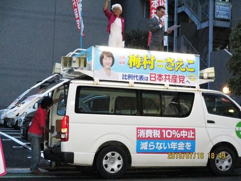 前原かづえ2 (2).JPG